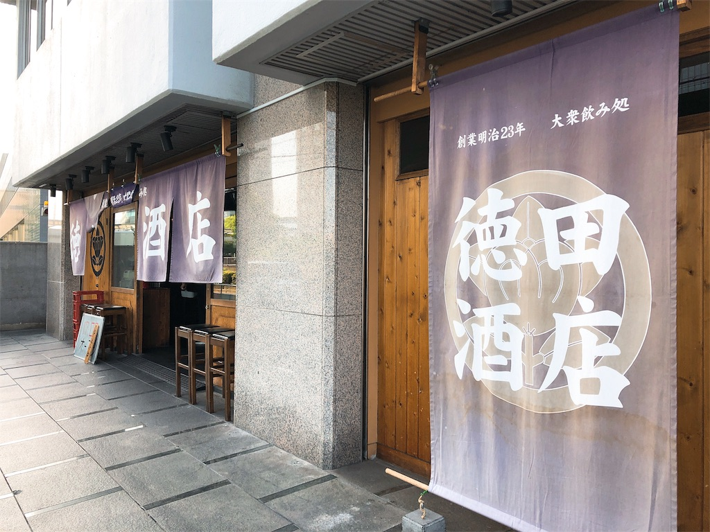 f:id:yamako8712:20190520142406j:image