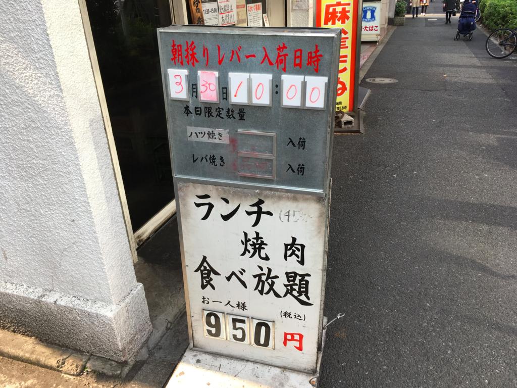 f:id:yamakor:20170330212848p:plain