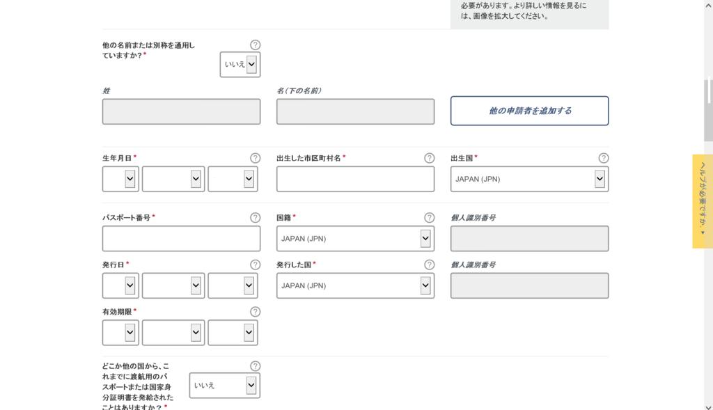 f:id:yamakorarara:20180612170130p:plain
