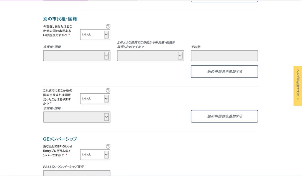 f:id:yamakorarara:20180612172214p:plain