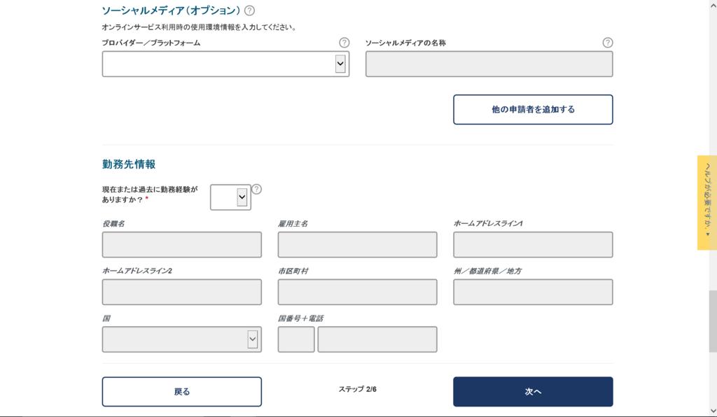 f:id:yamakorarara:20180612175151p:plain