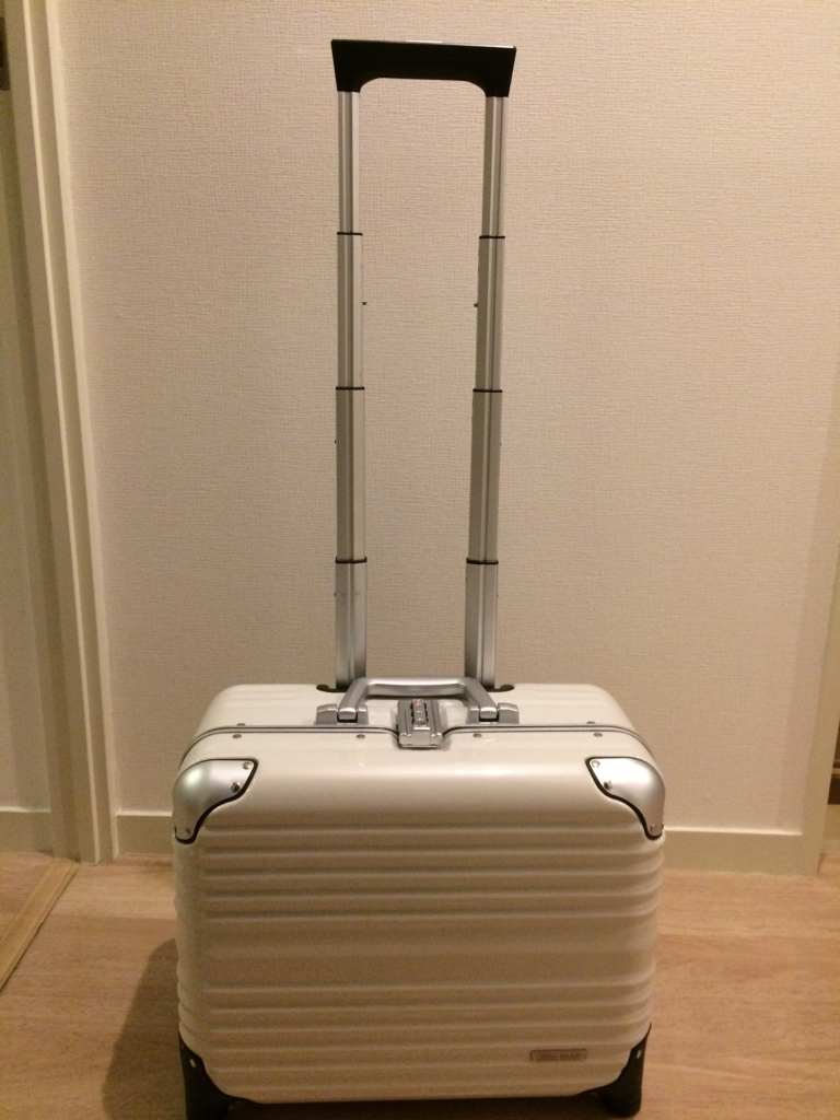 オススメスーツケース