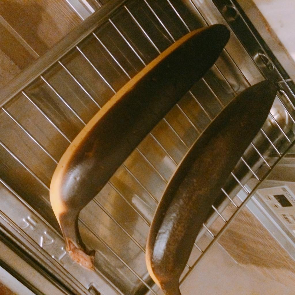真っ黒バナナの写真