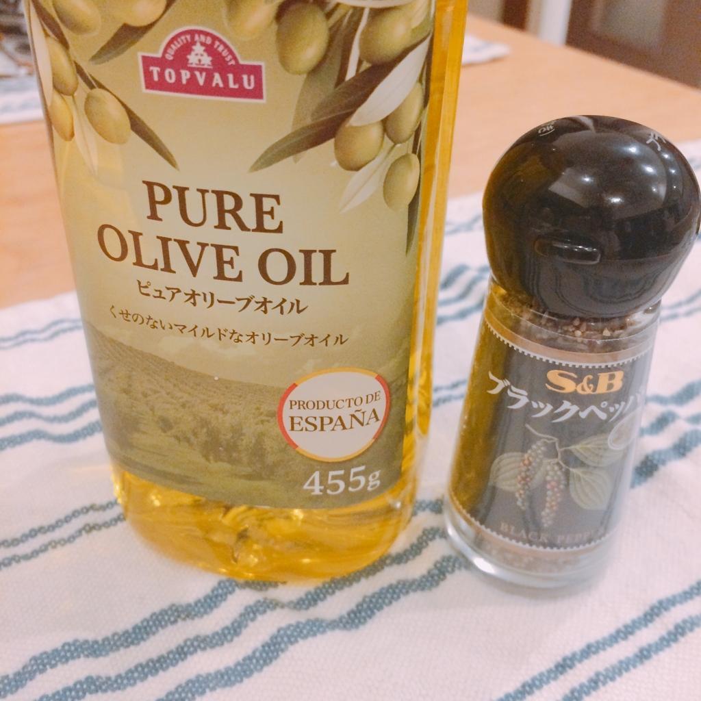 オリーブオイルと黒コショウの写真