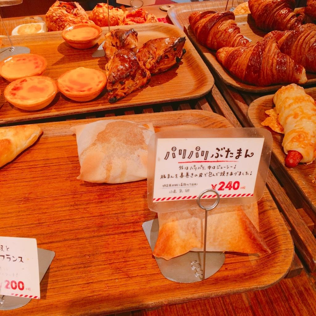 アンティークのパンの写真