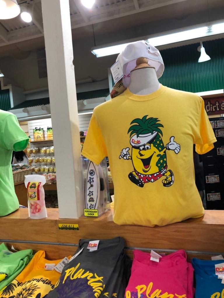 パイナップルのTシャツ