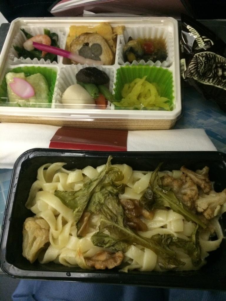 機内食パスタの写真