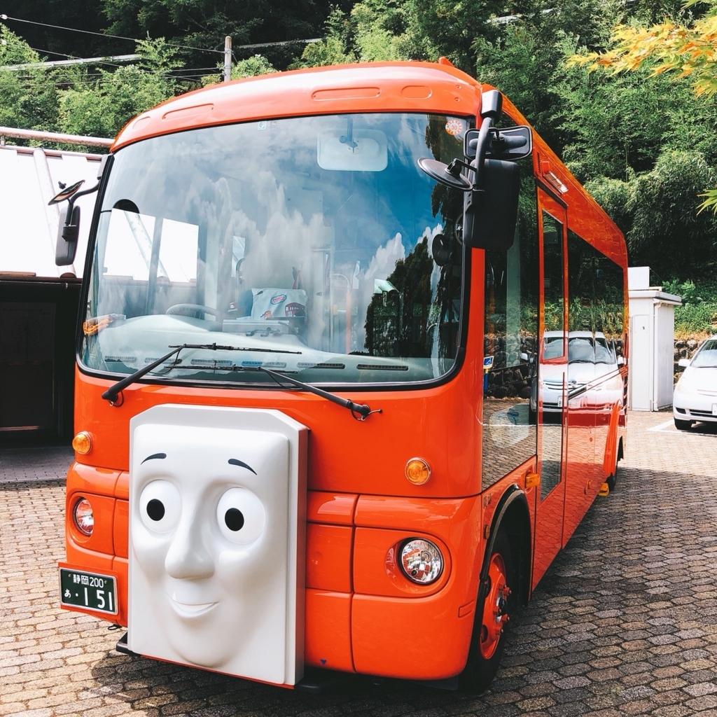 バスのバーティーの写真
