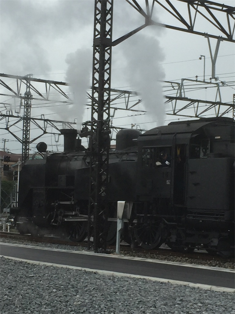 f:id:yamakuniaozora:20170803080833j:image