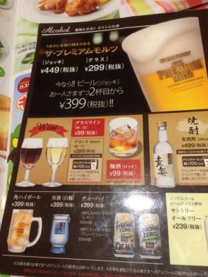 f:id:yamama48:20140427003212j:plain