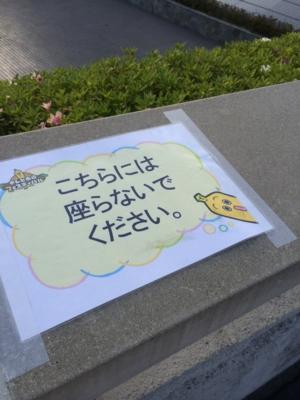 f:id:yamama48:20140505090831j:plain