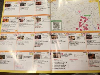 f:id:yamama48:20140508000857j:plain