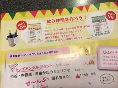 f:id:yamama48:20140508000858j:plain