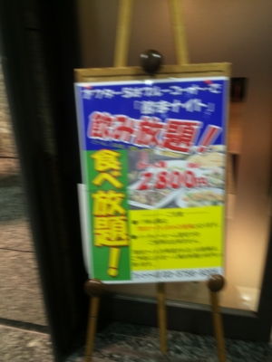 f:id:yamama48:20140508000906j:plain