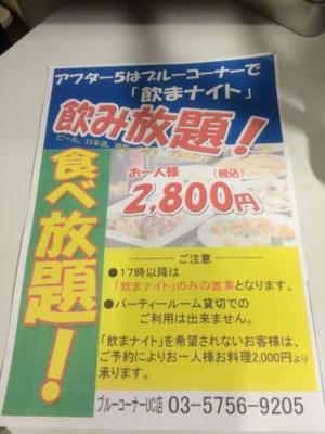 f:id:yamama48:20140508000931j:plain