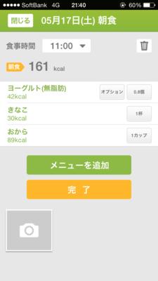 f:id:yamama48:20140518102820p:plain
