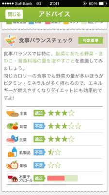 f:id:yamama48:20140518102823p:plain