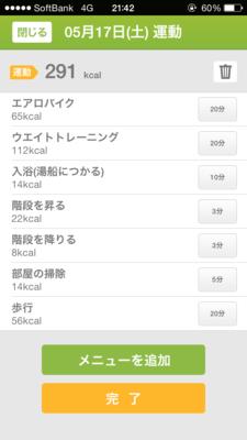 f:id:yamama48:20140518102824p:plain
