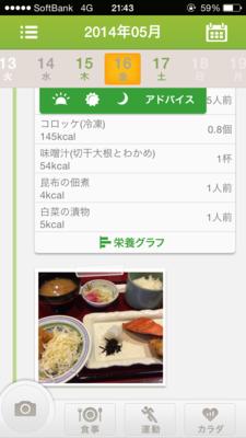 f:id:yamama48:20140518102826p:plain