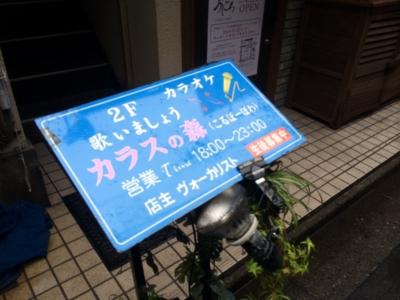 f:id:yamama48:20140518102837j:plain