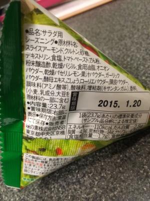 f:id:yamama48:20140520213350j:plain