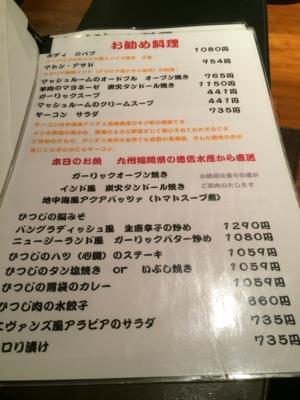 f:id:yamama48:20140524113946j:plain