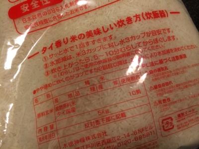 f:id:yamama48:20140525222204j:plain