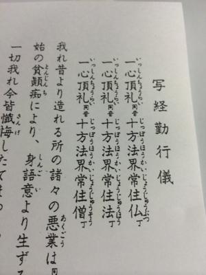 f:id:yamama48:20140529054648j:plain