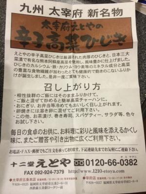 f:id:yamama48:20140609000636j:plain
