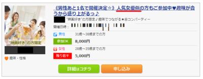 f:id:yamama48:20140611060756p:plain