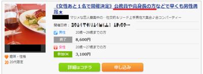 f:id:yamama48:20140611060759p:plain