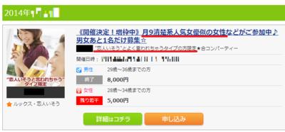 f:id:yamama48:20140611060800p:plain