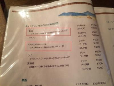 f:id:yamama48:20140619214427j:plain