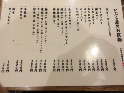 f:id:yamama48:20140630232650j:plain