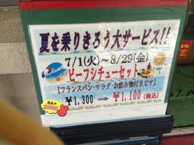 f:id:yamama48:20140711180721j:plain