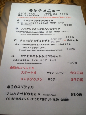 f:id:yamama48:20140714002114j:plain