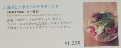 f:id:yamama48:20140714212630j:plain