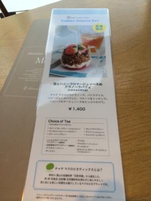 f:id:yamama48:20140714212637j:plain