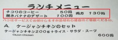f:id:yamama48:20140718044040j:plain