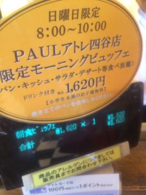 f:id:yamama48:20140727200606j:plain