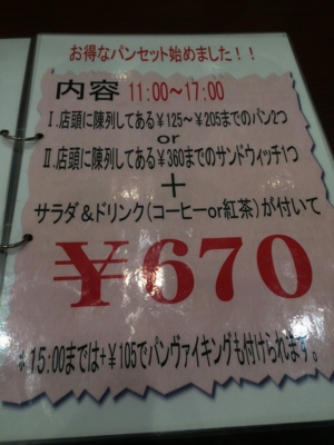 f:id:yamama48:20140731053609j:plain
