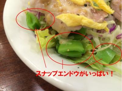 f:id:yamama48:20140731053636j:plain