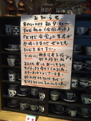 f:id:yamama48:20140802110801j:plain