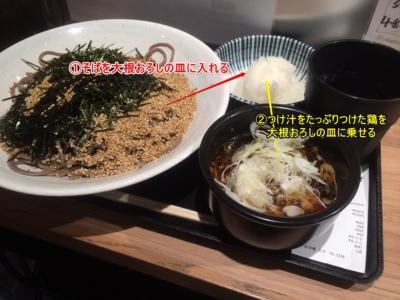 f:id:yamama48:20140805231059j:plain