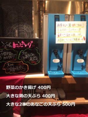 f:id:yamama48:20140805231102j:plain