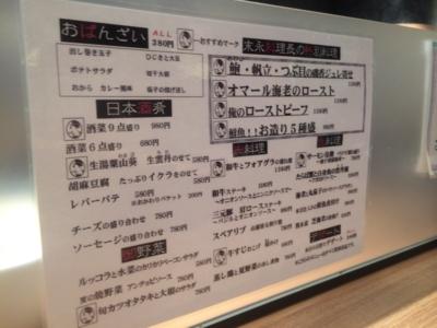 f:id:yamama48:20140805231119j:plain