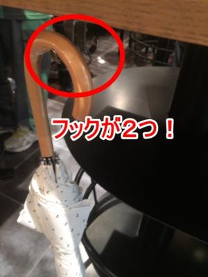 f:id:yamama48:20140805231126j:plain