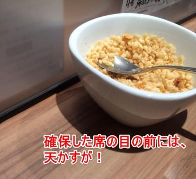 f:id:yamama48:20140806082605j:plain