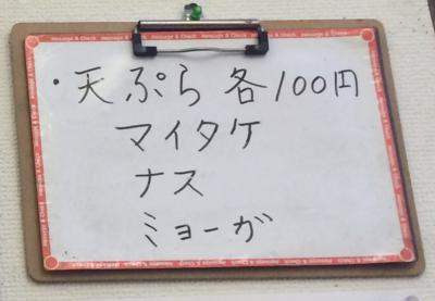 f:id:yamama48:20140813164737j:plain