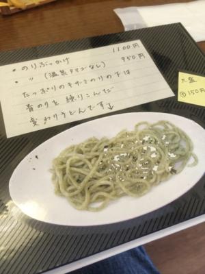 f:id:yamama48:20140814170707j:plain